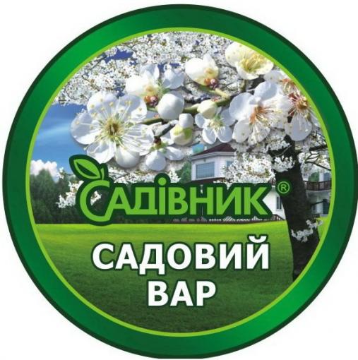 Садовий вар Садівник 90г