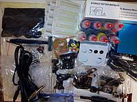 Тату-набор 3 машинки (роторная+индукционные), полный комплект
