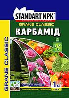 Удобрение Garden Club Standart NPK Карбамид 1 кг