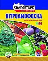 Удобрение Garden Club Standart NPK Нитроаммофоска 15 кг