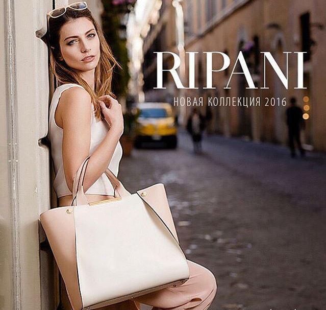 Итальянские сумки ripani 1511