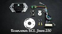 Комплект БСЗ без ФУОЗ, Jawa 250