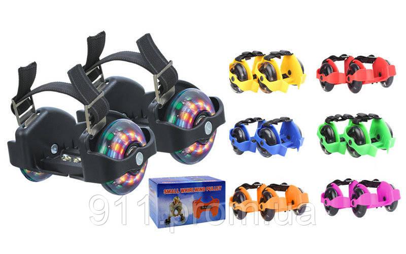 Ролики Flashing Roller SK-166