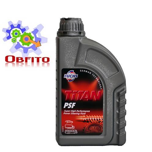 Жидкость гидравлическая Fuchs Titan PSF (заменен на Fuchs Pentosin PSF)
