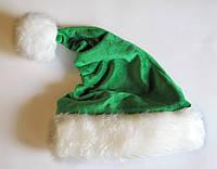 Новогодняя шапка Деда Мороза Колпак Санта Клауса Santa Claus  ,зелёная для Взрослых, фото 1