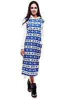 Теплое зимнее платье на флисе с капюшоном из эластичного трикотажа, электрик