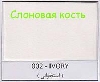 ФОМ ЭВА Фоамиран  02- слоновая кость 20*30