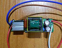 Драйвер для светодиодов 10..18х3Вт 220В 600мА