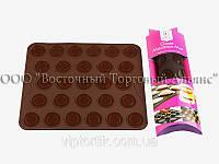 Силіконовий килимок для печива Макаронс 29х26 см