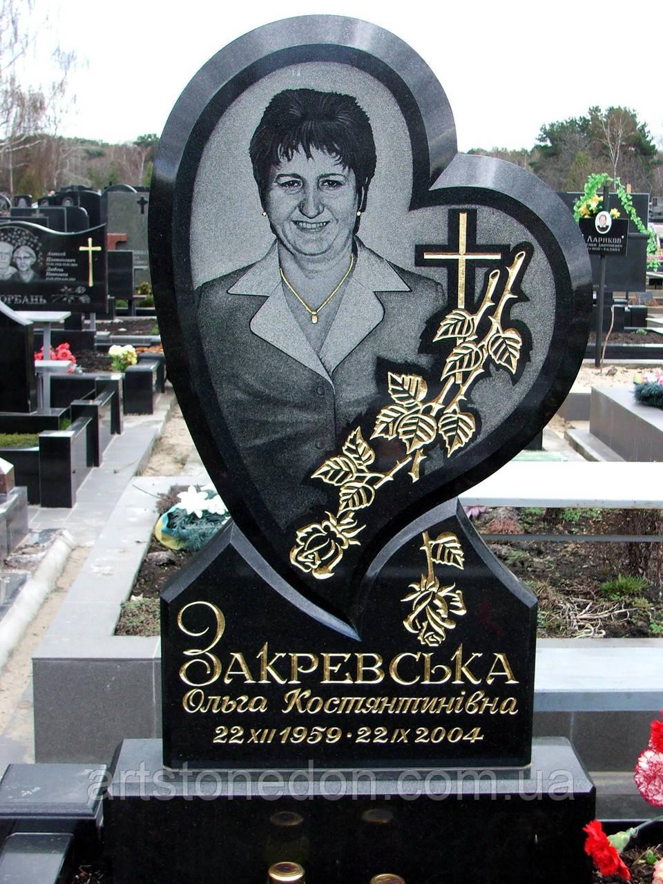 Памятник с сердцем Кронштадт Мемориальный комплекс с крестом Октябрьское поле