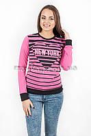 Свитшот батник женский p.44-46 розовый New York N34-1