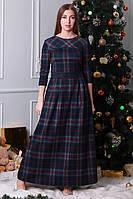 Стильное платье модного фасона в пол