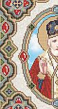 Авторская канва для вышивки бисером «Молитва к Святому Николаю Чудотворцу», фото 2