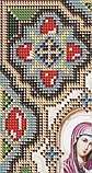 Авторская канва для вышивки бисером «Молитва Мир Вашему Дому», фото 2