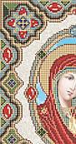Авторская канва для вышивки бисером «Молитва о Детях к Пресвятой Богородице», фото 2