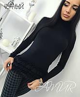 Стильная женский свитерок с рюшами понизу, цвет черный