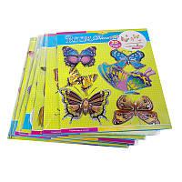Детская наклейка многослойная SUNBOY  (30.5x30.5 см) 12 шт. в упаковке