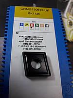 Пластина GESAC т/с CNMG 190612-UK GK1125