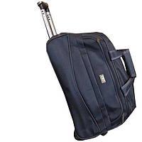 Дорожная сумка для дальних поездок RB53028212