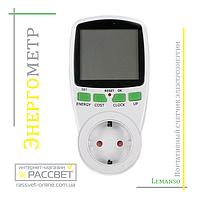 Портативный счетчик электроэнергии Энергометр LM669 (измеритель мощности, Ваттметр) Lemanso, фото 1