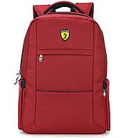 Рюкзак школьный 31 л красный 5915118, фото 1