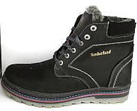 Ботинки мужские зимние Timberland нубук черные, коричневые T0033