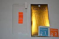 Защитное стекло (защита) для Samsung Galaxy A8 A800 A800F A800H A800S A800Y A8000 ОТЛИЧНОЕ КАЧЕСТВО