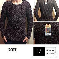 Вязанный мужской свитер оптом