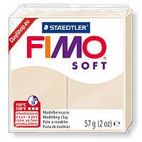 Полимерная глина пластика Фимо Софт Fimo Soft  сахара 70 - 56гр