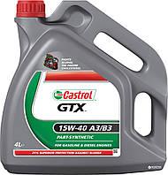 Масло CASTROL GTX 15W40 A3/B3 4L