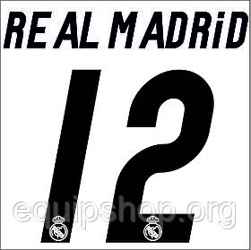 Нанесение номера и фамилии Real Madrid 16\17