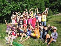 Карпаты: детский лагерь