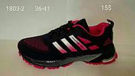 кросовки женские adidas marathon TR21