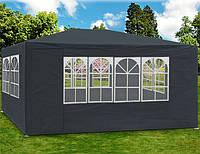 Серый цвет Павильйон Садовый, Торговая Палатка 3х4 4 стенки Полиэтилен