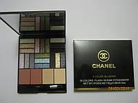 Палитра теней Chanel 18 цветов