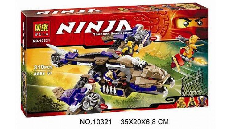 Конструктор   ниндзяго Ниндзя NINJA 10321 Вертолетная атака клана Анакондрай
