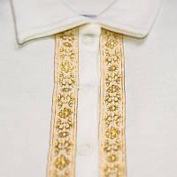 Человечек Тимофій д.р. с шапочкой Интерлок Цвет белый, молочный размер 68, 74 Бетис
