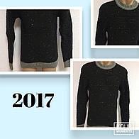 Мужской вязанный свитер оптом