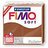 Полимерная глина пластика Фимо Софт Fimo Soft карамель 7 - 56гр