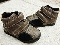 Демисезонная детская кожаная обувь для мальчиков на липучках S.sunny оптом Размеры 23-26