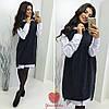 Платье + рубашка / поплин, ангора / Украина