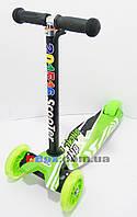 Самокат детский Scooter Maxi Urban Toxic до 70 кг светящиеся колеса металлический каркас