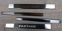 Защита порогов - накладки на пороги Peugeot PARTNER II с 2008 г. (Standart)