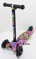 Самокат детский Scooter Maxi Urban Draft Girl до 70 кг светящиеся колеса металлический каркас