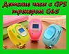 Детские часы с GPS-трекером G65, фото 2