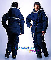 Зимний костюм для девочки 6-13 лет