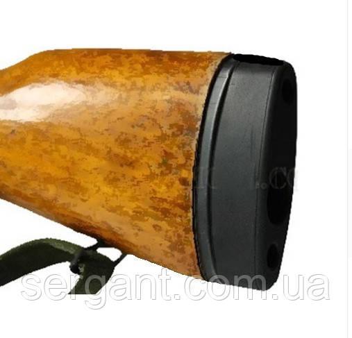 Амортизатор (тыльник, затыльник) для деревянных и пластиковых прикладов АК.
