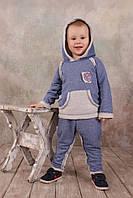Спортивный детский костюм из трикотажа для мальчика от 1,5  до 5 лет (толстовка и штаны) ТМ Модный Карапуз Синий джинс