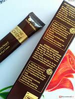 Шикарный крем от морщин франция под глаза ив роше RICHE 30 масел от 45+ и выше рич риш