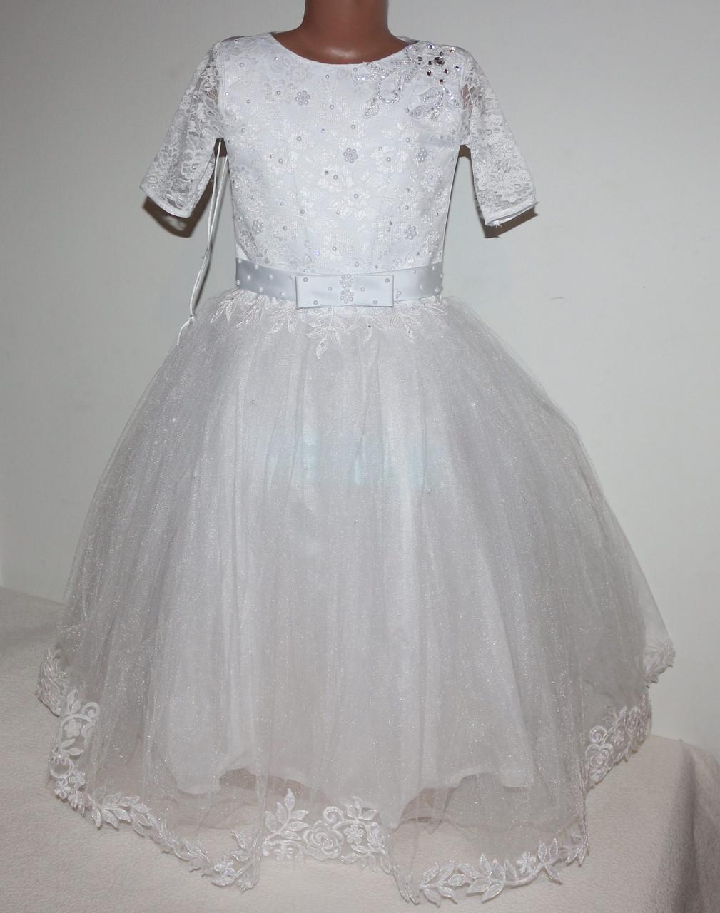 Платье нарядное (корсет) 6-10 лет